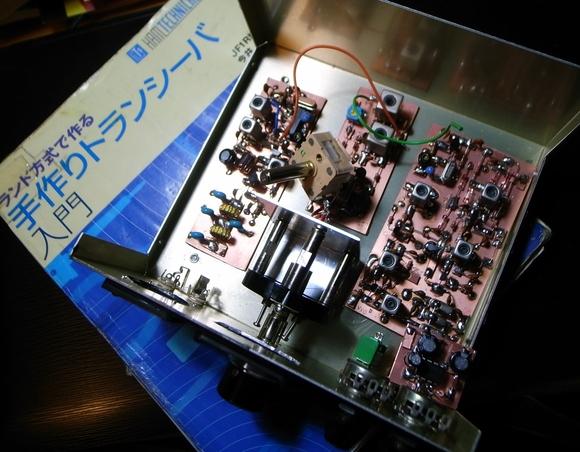40mCW機アカギスタンダード40 送信テスト、実装イメージ_b0163129_1203038.jpg