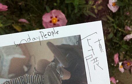 Sunday People_b0241033_23435084.jpg