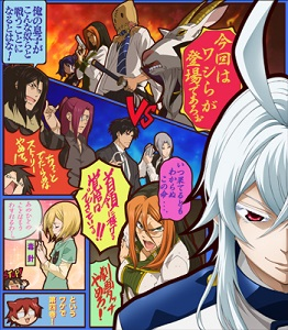 TVアニメーション「キューティクル探偵因幡」BD/DVD 4巻特典追加情報到着!_e0025035_16151646.jpg