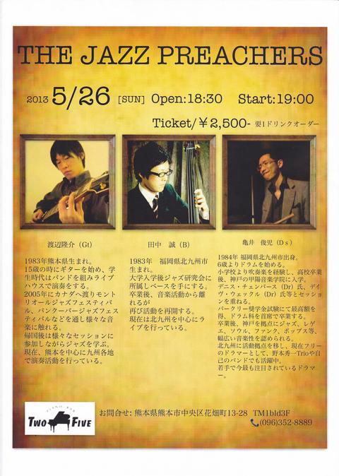 The Jazz Preachers Live!_e0165137_20204941.jpg