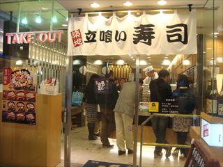 満喫横浜_e0120938_22152877.jpg