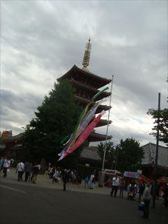 東京観光_e0120938_22325350.jpg