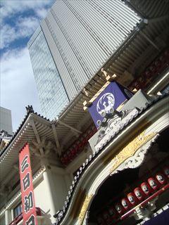東京観光_e0120938_22325538.jpg