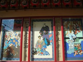 東京観光_e0120938_2233452.jpg