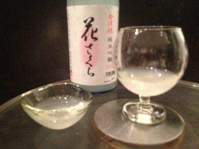 日本酒NIGHT_b0132442_22191480.jpg