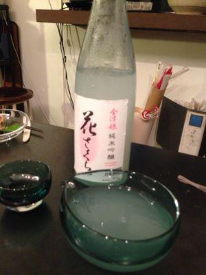日本酒NIGHT_b0132442_22191850.jpg