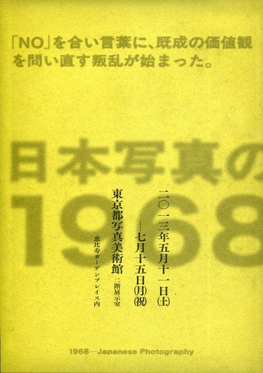 a0258052_16201174.jpg