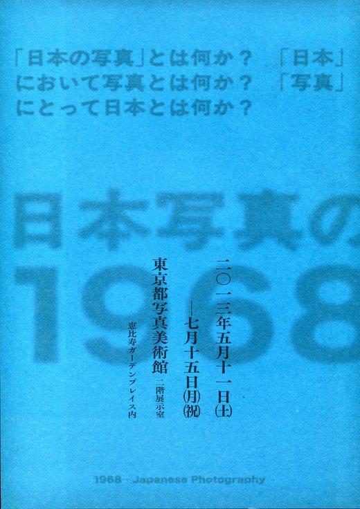 a0258052_16202061.jpg