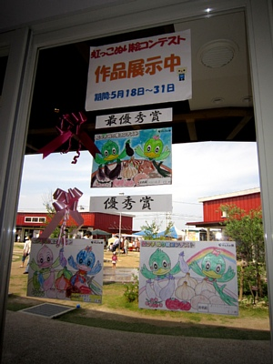 虹っ子ぬり絵コンテスト_c0141652_18542144.jpg