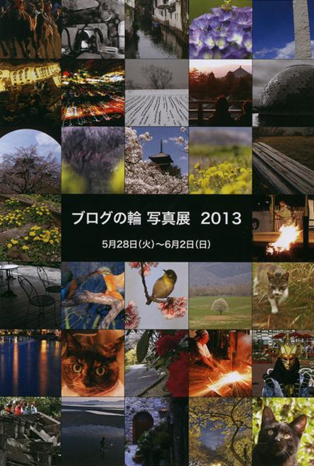 f0140054_2011089.jpg