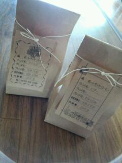 珈琲と紅茶とヘナと・・・_f0008555_1847471.jpg