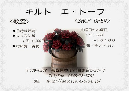 b0194861_4573266.jpg