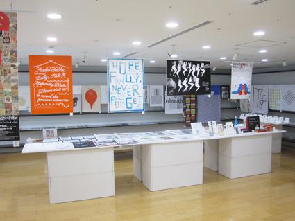 日本タイポグラフィ年鑑2013作品展_b0141474_9525666.jpg