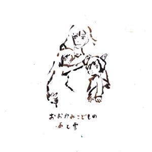 第30回上映『おおかみこどもの雨と雪』_c0154575_11514877.jpg