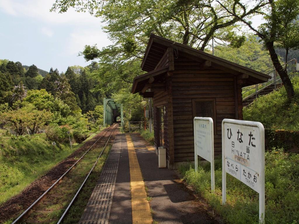 無人駅と根尾川と樽見鉄道の走る列車風景~』 : 自然風の自然風だより