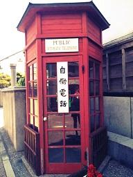 Cafe探して・・・・_f0172281_1137477.jpg