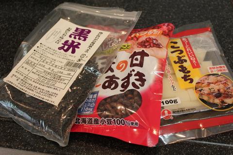 簡単に、つぶつぶプチプチ、韓国風雑穀おこわ_a0223786_1155134.jpg