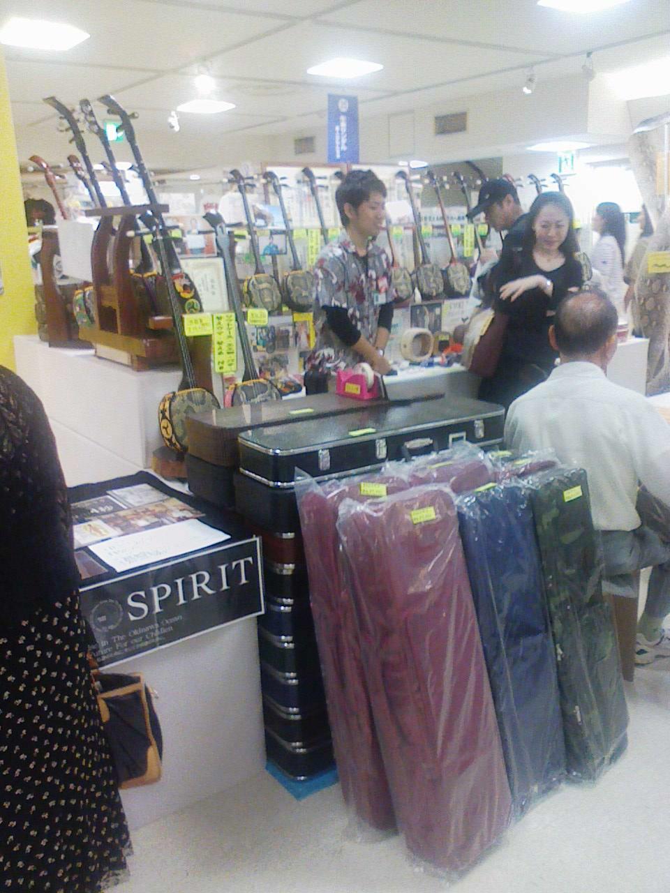 「八重泉」「御酒」「沖縄県酒造組合」_c0061686_6193240.jpg