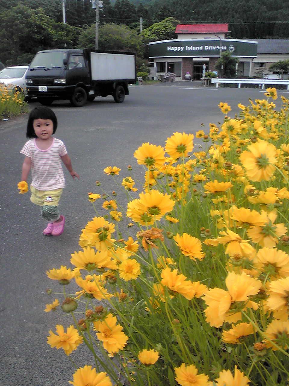 幸せ島にて_e0220493_10311171.jpg