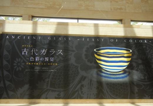 単紬で美術館 (ミホ ミュージアム)_a0236300_1456580.jpg