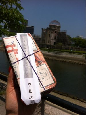 初広島!_e0123401_14171953.jpg