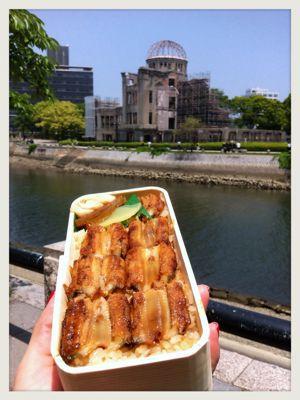初広島!_e0123401_14172073.jpg