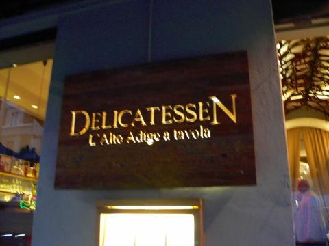 欧州出張2013年05月-第四日目-忙しい日程の中でも美味しいイタリア_c0153302_4563087.jpg