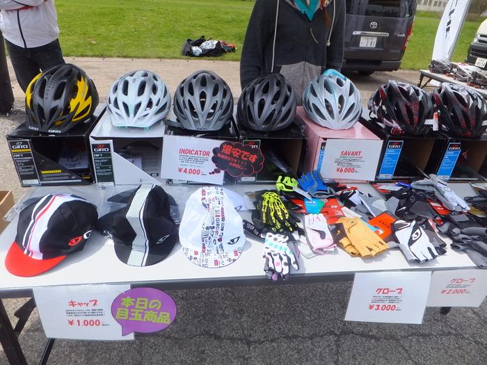 北海道スポーツサイクルフェスティバル 2013 in つどーむ_c0226202_2155113.jpg