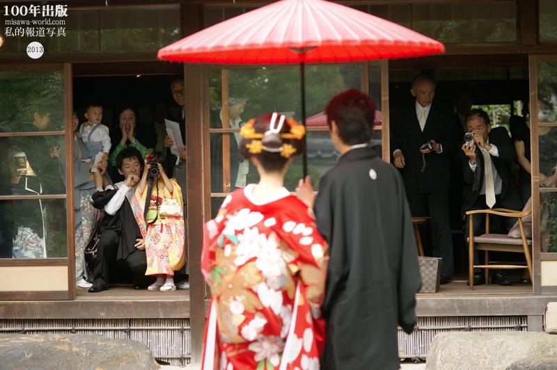 5/18 結婚式の写真_a0120304_1234461.jpg