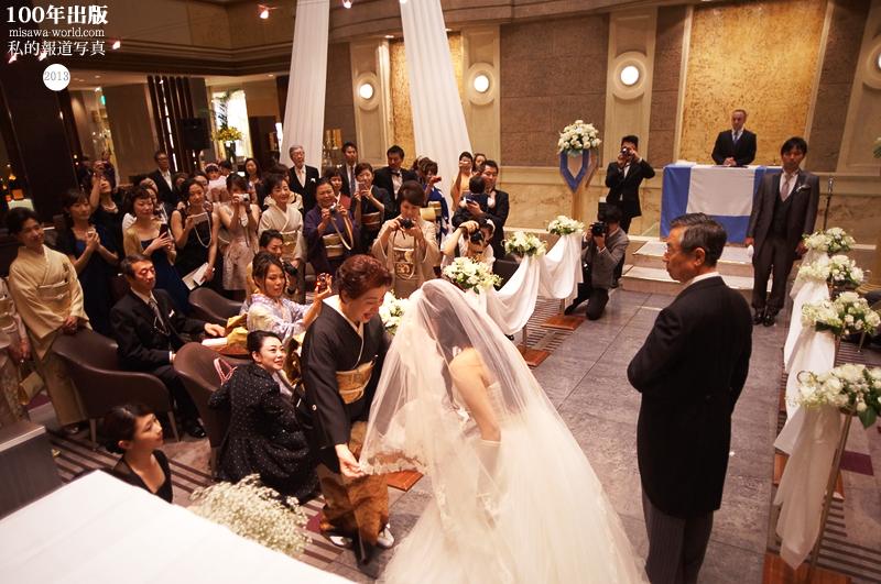 5/19 結婚式の日_a0120304_132147.jpg