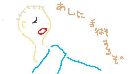 b0151504_6122044.jpg