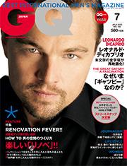 『GQ  JAPAN  7月号』_f0192906_17205553.jpg