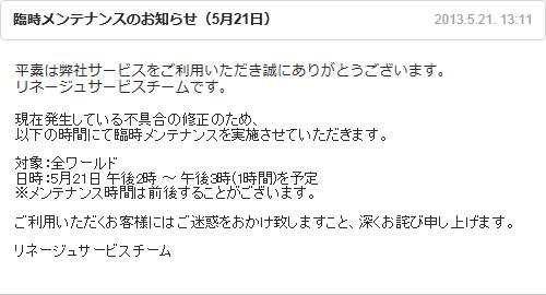 b0056117_717542.jpg