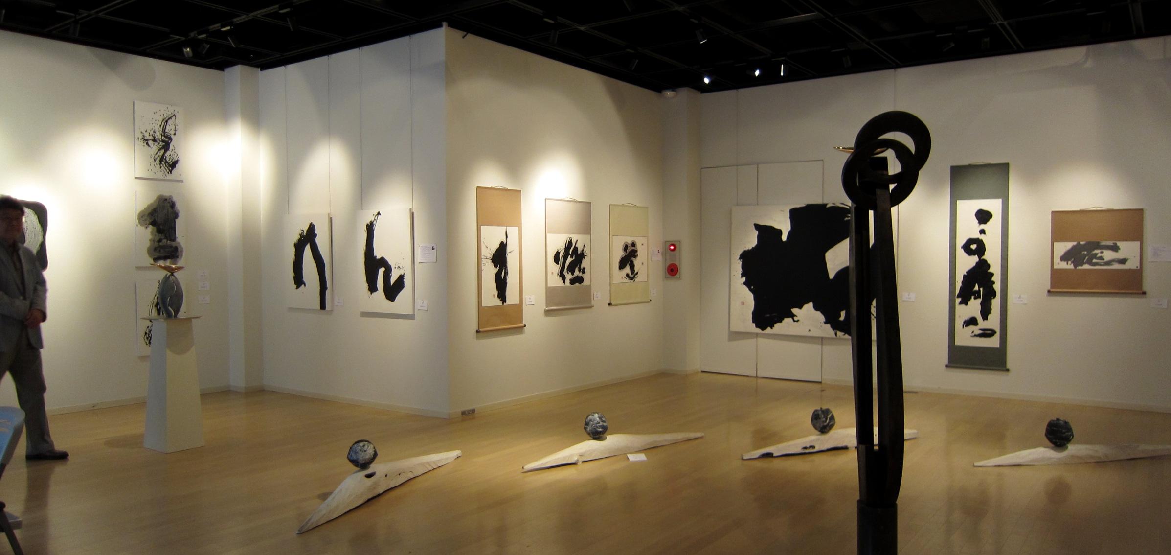 2065)「[現代書と彫刻のコラボレーション] -環境空間アートの提案-」 エッセ 5月21日(火)~5月26日(日)_f0126829_21582613.jpg