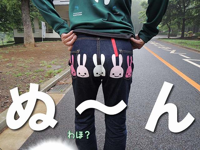 またまた大阪からいらっしゃ~い♪_c0062832_6122369.jpg