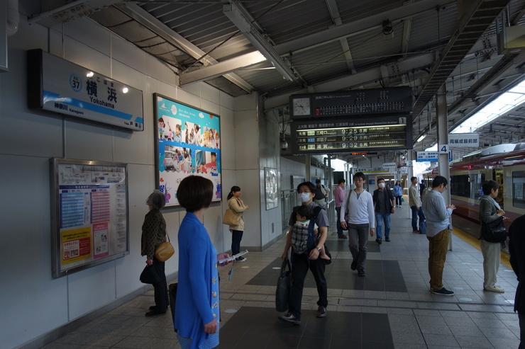 バール・デル・ソーレ 横浜ジョイナス店(BAR DEL SOLE)~横浜をぶらぶら その1_a0287336_21231812.jpg