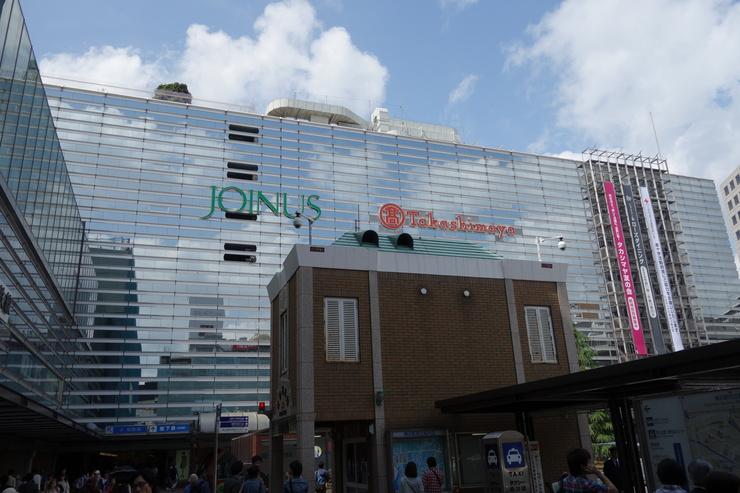 バール・デル・ソーレ 横浜ジョイナス店(BAR DEL SOLE)~横浜をぶらぶら その1_a0287336_21234880.jpg