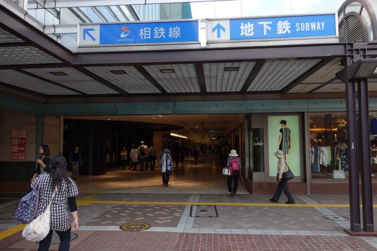 バール・デル・ソーレ 横浜ジョイナス店(BAR DEL SOLE)~横浜をぶらぶら その1_a0287336_21243332.jpg