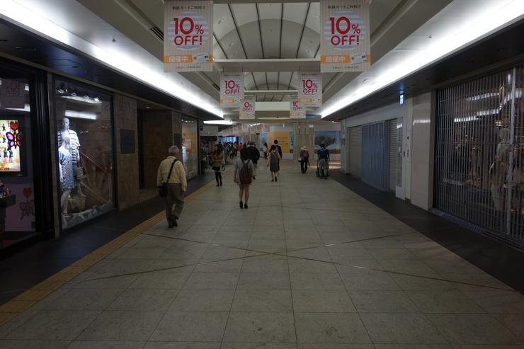 バール・デル・ソーレ 横浜ジョイナス店(BAR DEL SOLE)~横浜をぶらぶら その1_a0287336_21284670.jpg