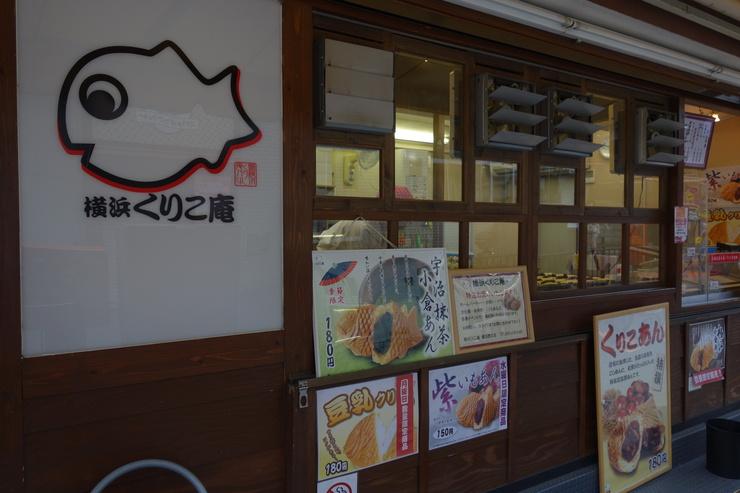 バール・デル・ソーレ 横浜ジョイナス店(BAR DEL SOLE)~横浜をぶらぶら その1_a0287336_21305420.jpg