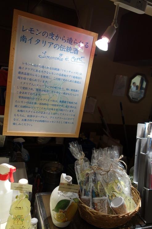 バール・デル・ソーレ 横浜ジョイナス店(BAR DEL SOLE)~横浜をぶらぶら その1_a0287336_21352016.jpg