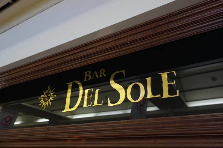 バール・デル・ソーレ 横浜ジョイナス店(BAR DEL SOLE)~横浜をぶらぶら その1_a0287336_2142350.jpg