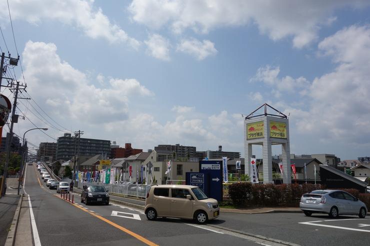 バール・デル・ソーレ 横浜ジョイナス店(BAR DEL SOLE)~横浜をぶらぶら その1_a0287336_21483320.jpg