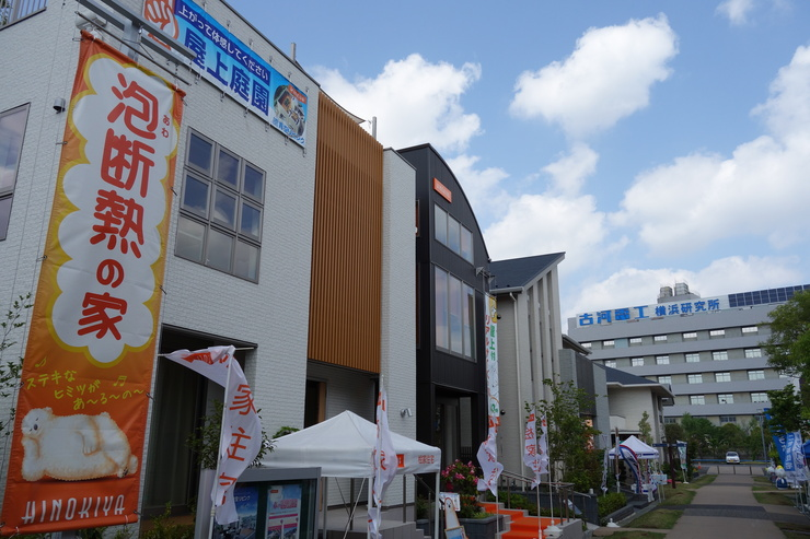 バール・デル・ソーレ 横浜ジョイナス店(BAR DEL SOLE)~横浜をぶらぶら その1_a0287336_21543392.jpg