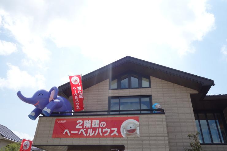 バール・デル・ソーレ 横浜ジョイナス店(BAR DEL SOLE)~横浜をぶらぶら その1_a0287336_21554361.jpg