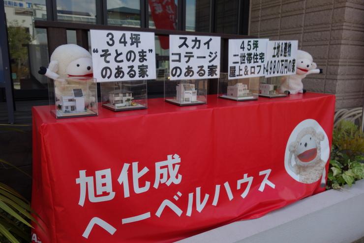 バール・デル・ソーレ 横浜ジョイナス店(BAR DEL SOLE)~横浜をぶらぶら その1_a0287336_21585151.jpg