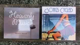 Heavenly Music & SONGS CYCLED_e0230141_1575033.jpg