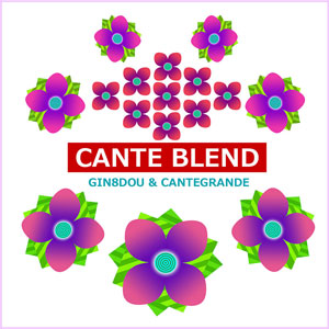 JUN / CANTE BLEND_b0195242_014625.jpg