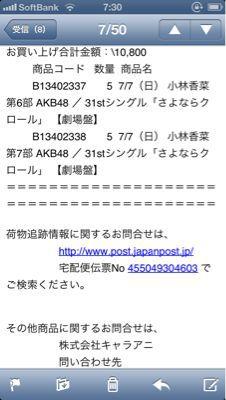 b0136045_75273.jpg