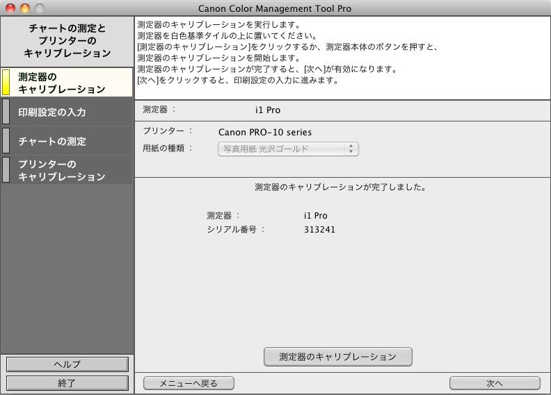 b0229648_121767.jpg